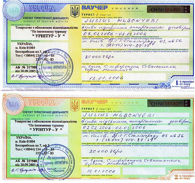 Example of invitation letter and hotel voucher for ukrainian example of invitation letter and hotel voucher for ukrainian travel visa stopboris Image collections